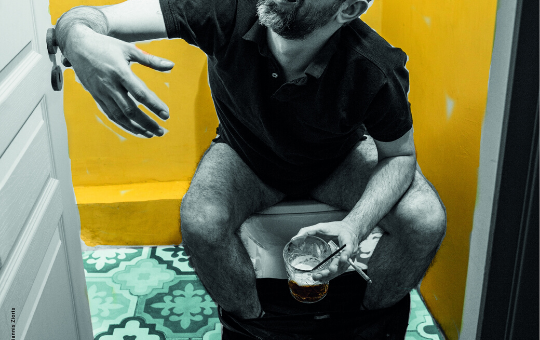 Δημήτρης Χριστοφορίδης – Θα γίνει μαλακία